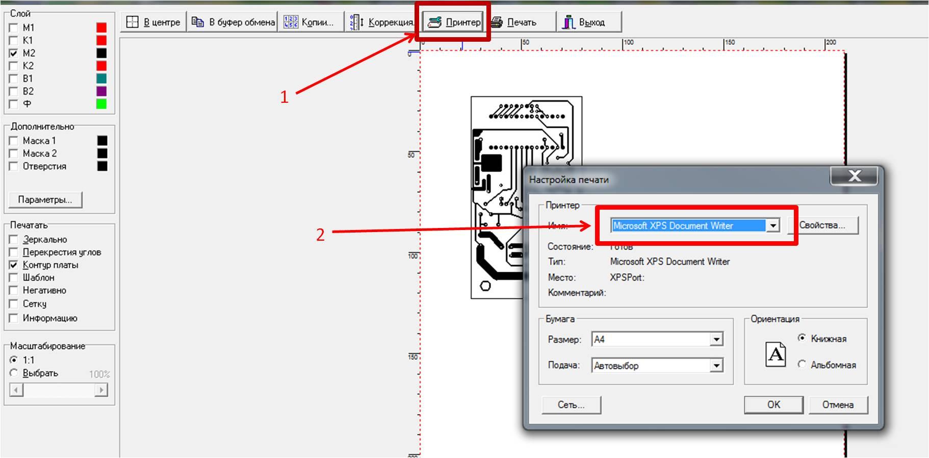 Как распечатать текст с компьютера на принтере - m 63