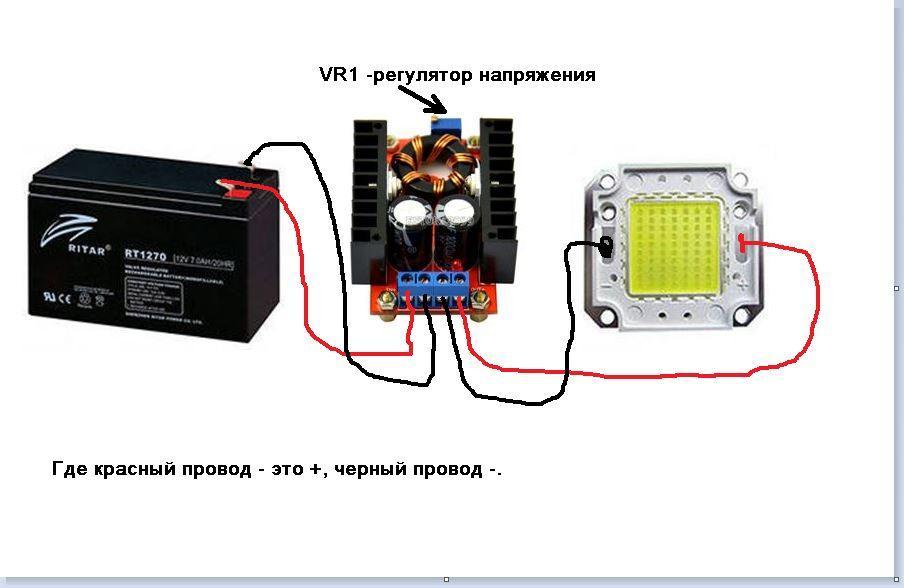 Светодиодов по 1 Вт, ДРАЙВЕР
