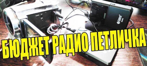 Бюджетный Беспроводной петличный микрофон Debra DV UHF для блогера тест